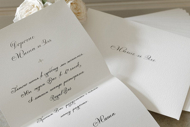 Новым, как подписать открытку на свадьбе